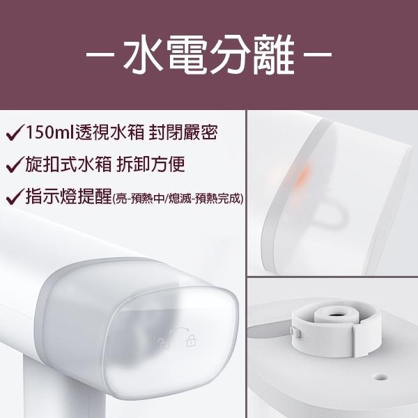 【coni shop】咱家二次發熱增壓手持掛燙機 現貨 當天出貨 小米有品 台灣110V可用 附3轉2轉接頭