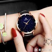 女士手錶防水時尚潮流學生韓版簡約休閒大氣女錶 優家小鋪