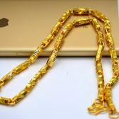 售完即止-沙金首飾999越南沙金項鍊男士黃金色實心粗久不掉色純金色11-27(庫存清出S)