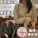 EASON SHOP(GW8738)韓版短款甜美碎花雪紡小立領雪紡紗長袖襯衫中山領女上衣服寬鬆落肩喇叭袖小V領
