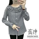 EASON SHOP(GU5206)木耳邊格子泡泡木耳花邊圓領格紋娃娃領長袖襯衫內搭衫女上衣服春夏裝韓版寬鬆