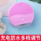 免運好康推薦電動洗臉儀器充電式矽膠潔面儀...