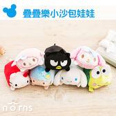 Norns 【疊疊樂小沙包娃娃】日貨 疊疊樂 玩偶 娃娃 Hello Kitty Melody KiKi 酷企鵝