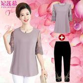 中年女夏裝連身裙媽媽裝套裝短袖40-50歲中老年人女裝T恤兩件套潮 草莓妞妞