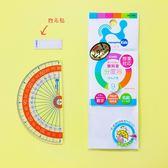 分度器 尺 SONIC    9cm 字大分度器SK-7882【文具e指通】  量販團購