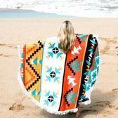 防曬披肩-流蘇簡約多彩幾何多用途戶外沙灘巾73mu21【時尚巴黎】