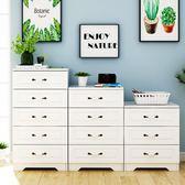 全館85折 床頭柜簡約現代床邊小柜子儲物柜簡易斗柜收納柜臥室組裝經濟型 百搭潮品