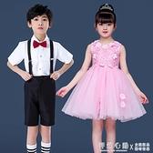六一兒童演出服幼兒園女童舞蹈蓬蓬裙小學生男吊帶褲合唱表演服裝 怦然新品