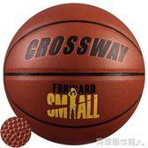 克洛斯威籃球室外學生兒童真皮牛皮手感耐磨7號5號籃球防滑彈性好 全館免運