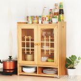 實木小碗柜廚房柜家用簡易碗櫥柜壁掛碟筷餐具廳餐邊柜菜柜經濟型igo     时尚教主