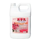 【奇奇文具】白櫻花 一加侖 中性洗手乳(1箱4桶)