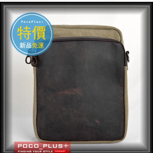 PocoPlus 復古旅行包 帆布包 韓版 真皮配帆布 poter 側背包 瘋馬皮款真牛皮包 斜背包【B300】