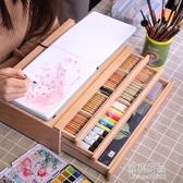 書架抽屜木質畫架畫盒桌面油畫箱素描彩鉛收納盒畫板支架式素描寫生美術藝考工具