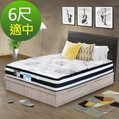 【HONEY BABY】亞瑟三線天絲乳膠系列-高支撐型透氣型獨立筒床墊 雙人加大6x6.2尺
