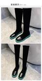 冬鞋女秋季時尚新款韓版小個子長筒靴150平底彈力布不過膝瘦瘦靴 喵小姐