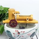 竹子流水過濾器擺件 魚缸石槽造景 水輪水車加濕器 魚缸流水 新年禮物