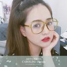《Caroline》年度韓版最新款式眼鏡...