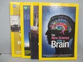 【書寶二手書T3/雜誌期刊_PPF】國家地理_2014/2~12月間_共4本合售_Brain_英文版