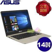 ASUS S410UN-0041A8550U ◤刷卡◢14吋FHD窄邊框( i7-8550U/1TB 5400轉+128G SSD/MX 150 2G)