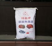 【西高地水族坊】福壽牌 超艷觀賞魚飼料10kg袋裝(小粒、大粒)