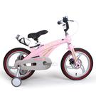 寶貝樂嚴選 16吋超輕量鎂合金前後碟煞腳踏車(打氣胎)-粉(BTSX1630P)