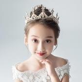 頭飾 兒童皇冠頭飾公主女童王冠水晶大發箍粉色小朋友生日發飾 【免運】