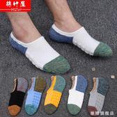襪子男潮加厚毛巾襪短襪淺口隱形襪棉質襪四季運動襪秋冬季船襪男
