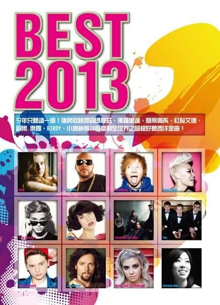 BEST 2013 雙CD (購潮8)