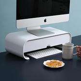 熒幕架 電腦增高架辦公室顯示器筆記本台式屏底座桌面收納置物架抬高架子【快速出貨】