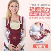 多功能嬰兒背帶四季通用腰凳小孩抱帶寶寶坐登新生兒童背袋橫抱式 城市玩家