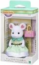 日本森林家族TOWN牛奶兔小姐花朵禮盒組 (含服裝,捧花,禮盒)EP29470