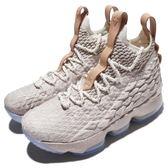 Nike LeBron XV GS Ghost 卡其 15代 襪套式 氣墊 籃球鞋 女鞋 大童鞋 【PUMP306】 922811-200