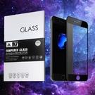 【默肯國際】IN7 iPhone iPhone 7/8(4.7) / 7/8 Plus(5.5) 高透光3D全滿版9H鋼化玻璃保護貼 疏油疏水 鋼化膜