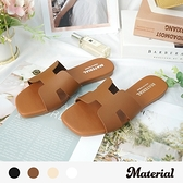 拖鞋 時尚H型方頭拖鞋 MA女鞋 T69302