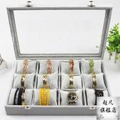 手錶盒 12格冰花絨枕頭 手鍊展示盤手鐲首飾收納玻璃珠寶箱-預熱雙11