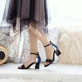 高跟鞋 涼鞋女夏外穿新款粗跟休閒正韓一字扣帶包跟時尚潮露趾高跟鞋 娜娜小屋