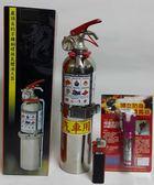 氣體兼催淚 1型潔淨氣體-永久免換藥(買一送一)