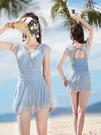 泳衣女連體新款超仙溫泉游泳衣性感裙式遮肚顯瘦大碼溫泉泳裝 快速出貨