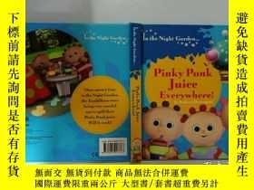 二手書博民逛書店In罕見the Night Garden: Pinky Ponk Juice Everywhere:花園寶寶故事書