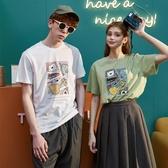 情侶裝情侶裝夏裝夏季新款短袖T恤男卡通印花純棉學生打底半袖 歐韓流行館