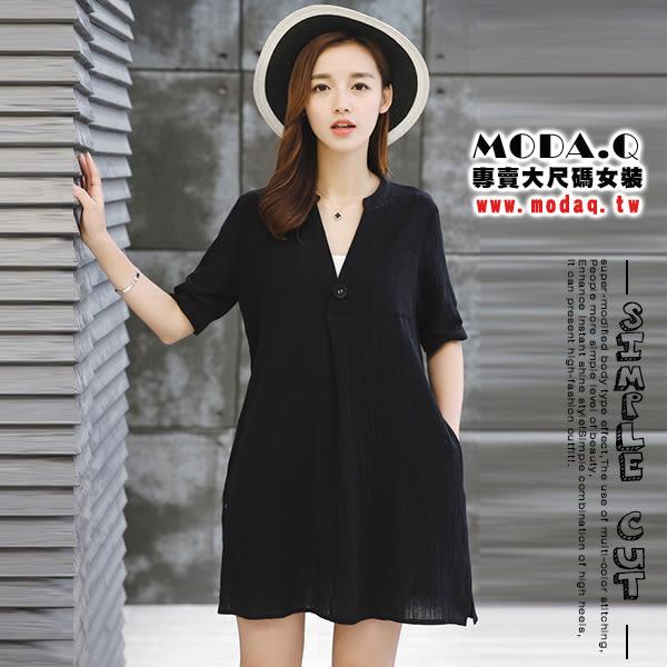 *MoDa.Q中大尺碼*【X8551】顯瘦深V領設計A字版口袋上衣