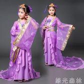 兒童古裝   新款兒童古裝女童漢服拖尾小貴妃裝唐朝公主仙女裝COS演出服親子 綠光森林