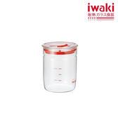 iwaki 玻璃微波密封罐 550ml