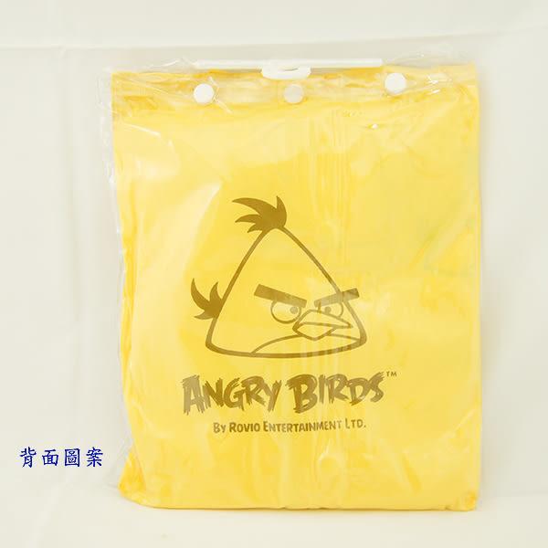 雨衣:憤怒鳥兒童PVC全開雨衣/(亮黃)S號/出清價