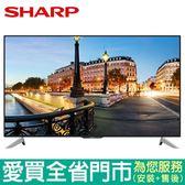SHARP夏普50型4K智慧液晶電視LC-50UA6800T含配送到府+標準安裝【愛買】