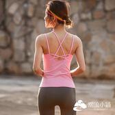 運動文胸-新款吊帶女長款帶胸墊后交叉美背運動健身瑜伽文胸運動背心-潮流小鋪