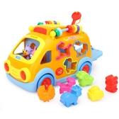 匯樂988開心樂園巴士兒童早教汽車益智萬向電動玩具車音樂1歲半 免運快出