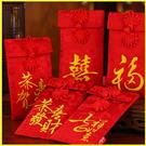 2020 春節 紅包袋 壓歲錢 創意紅包 針織紅包袋 錦緞紅包 中國風 【GOZ0252】