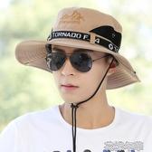 遮陽帽戶外釣魚帽登山帽男夏天太陽帽防紫外線韓版漁夫帽男士防曬 花樣年華