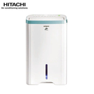 HITACHI-日立 10L一級負離子PM2.5HEPA濾網清淨除濕機 RD-200HH  *免運費*